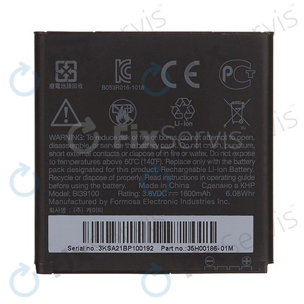 HTC Sensation XL - Battery BI39100 1600mAh - 35H00186-00M