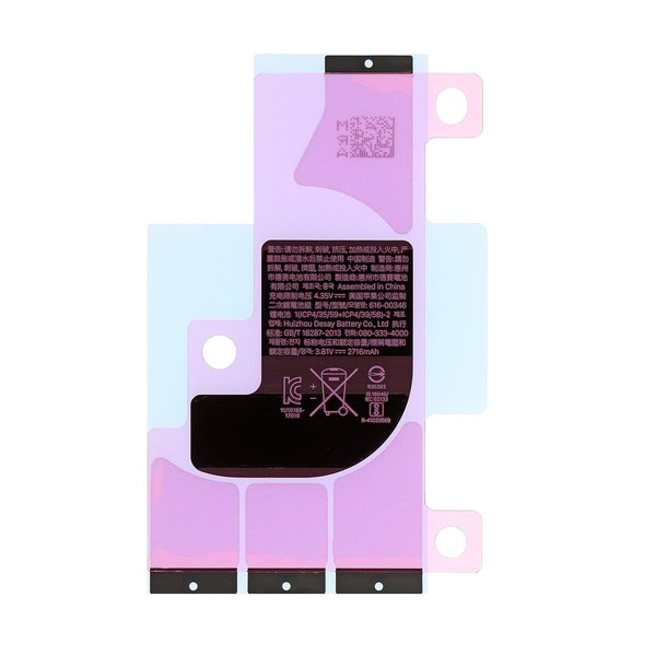 Apple iPhone X - Battery Adhesive